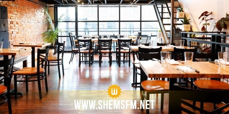 سيدي بوزيد: غرفة المقاهي تقرر مواصلة العمل أثناء حظر التجوّل