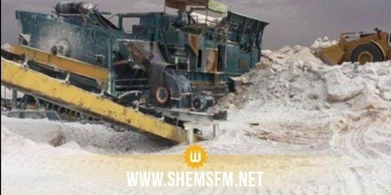 تطاوين: مصنع الجبس في 'وادي الغار' يعود للإنتاج بعد أكثر من9 أشهر من الغلق
