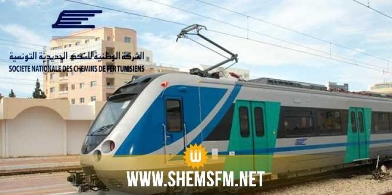 Changement des horaires des trains de la ligne de la banlieue sud de Tunis