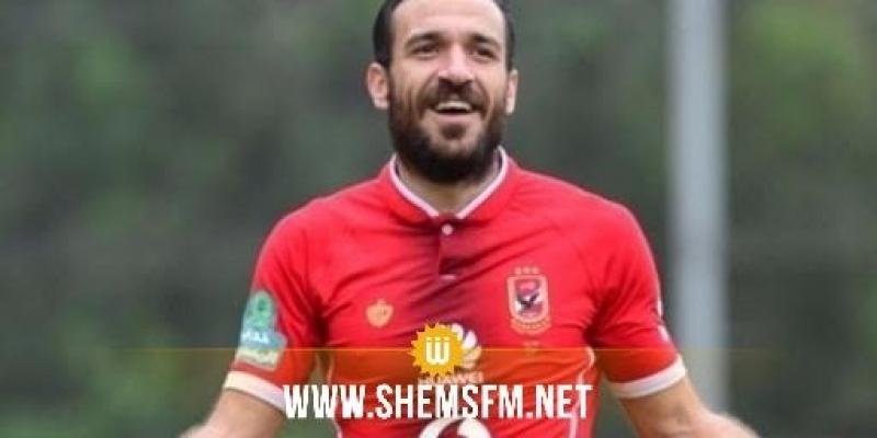 Al Ahly : Ali Maaloul encore absent des terrains
