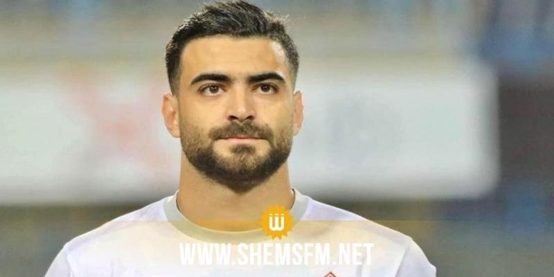 Al Zamalek aurait résilié son contrat avec Hamza Mathlouthi