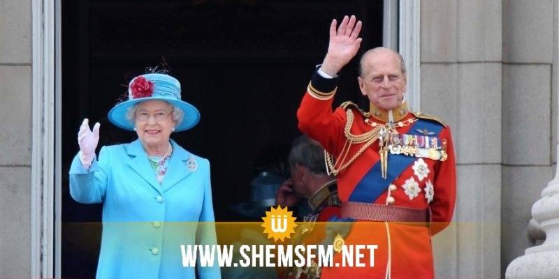 Le prince Philip, époux de la reine Elizabeth II, est mort à 99 ans