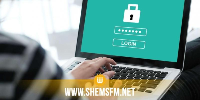 Les conseils de l'ANSI pour protéger les informations personnelles sur les réseaux sociaux