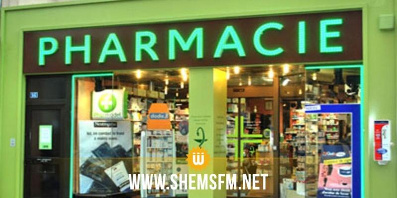 Couvre-feu: changement des horaires des pharmacies