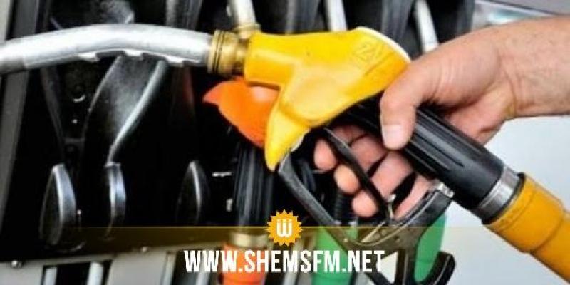 وزارة الطاقة ترفع قيمة التعديل الشهري لبيع المحروقات إلى 5% سواء بالترفيع أو بالتخفيض