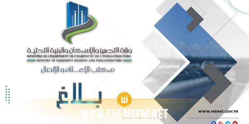 غدا السبت.. تحويل جزئي لحركة المرور بالطريق الوطنية رقم 9 بولاية تونس