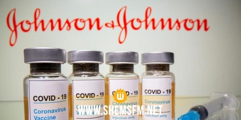 إدارة الغذاء والدواء الأمريكية: لم نعثر على علاقة سببية بين لقاح جونسون آند جونسون والجلطات