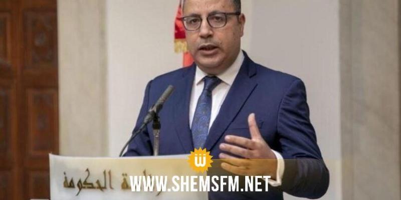 المشيشي يدعو  اعضاء اللجنة لتكثيف الحضور الاعلامي لتفسير القرارات وتوعية المواطن