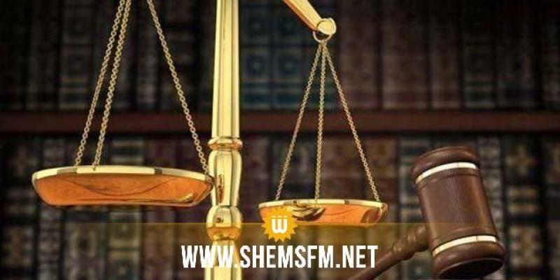 تدابير استثنائية جديدة في المحاكم
