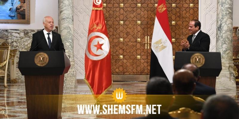 قيس سعيد: 'ليبيا دولة واحدة واتفقنا مع السيسي على أنه لا مجال لتقسيمها'