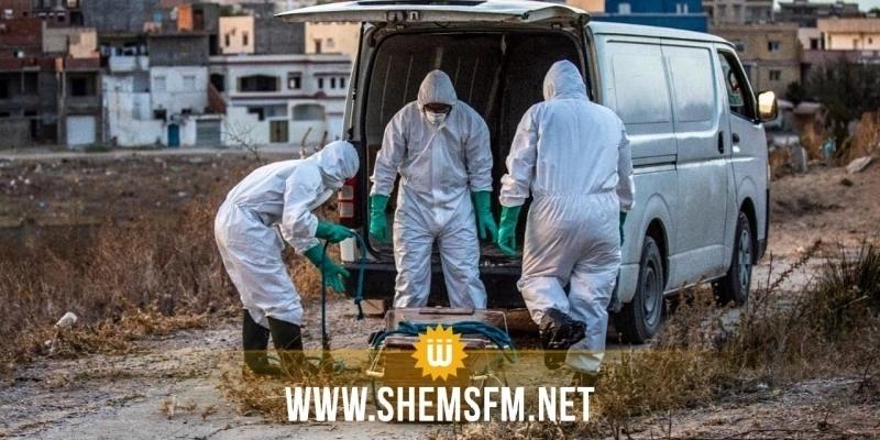 منوبة: 4 حالات وفاة و93 إصابة جديدة بكورونا