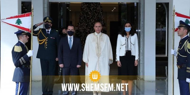 سفير تونس بلبنان: 'عبرنا للسلطات الأمنية في بيروت عن استعدادنا لتكثيف التنسيق وتبادل الخبرات'