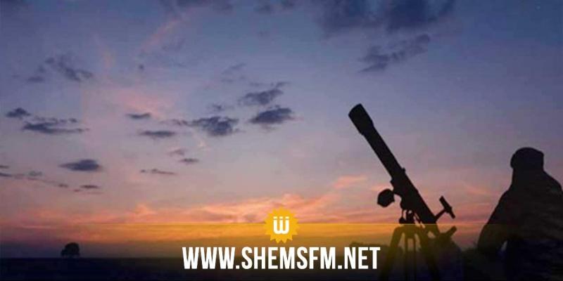 اليوم:  رصد هلال رمضان سيكون بمقر المعهد الوطني للرصد الجوي
