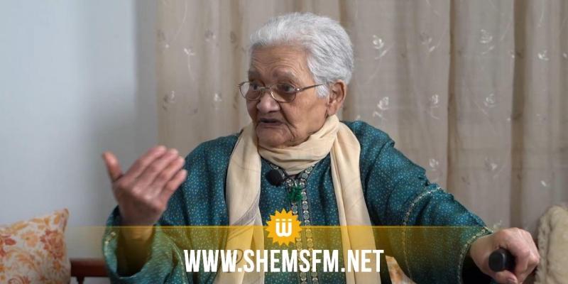 شريفة الدالي السعداوي: ''فرحات حشاد كان يكفرنا ويصف نساء الحزب الشيوعي بالملحدات''