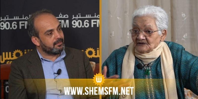 شريفة الدالي السعداوي: ''وضع المرأة بعد الإستقلال لم يتحسن فقط نُزِع عنها السفساري''