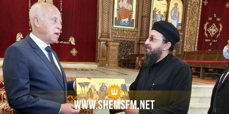قيس سعيد يزور كاتيدرائية ميلاد المسيح وجامع الأزهر بالقاهرة