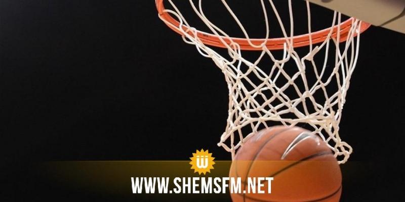 كرة السلة: نتائج الجولة الخامسة لتفادي النزول