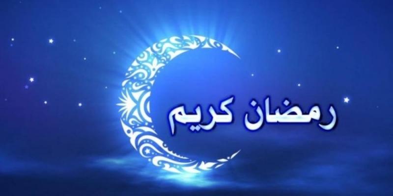 مصر: الثلاثاء أول أيام شهر رمضان