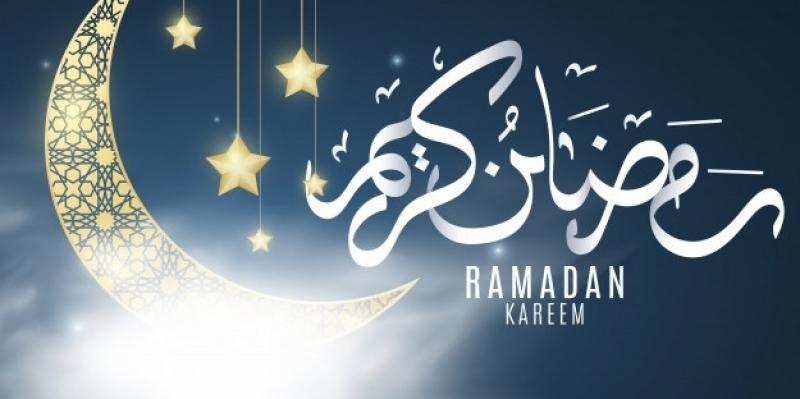 Ramadan 2021 : les horaires d'Al imsak et d'Al iftar