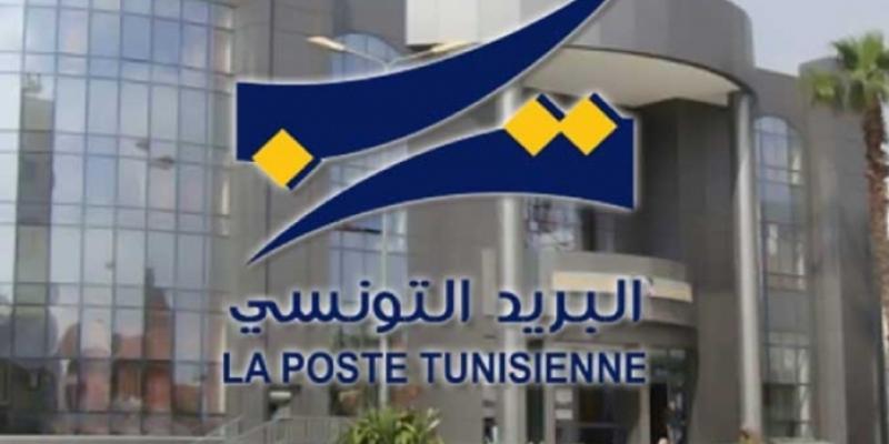 Ramadan 2021 : Horaire d'ouverture des bureaux de Poste