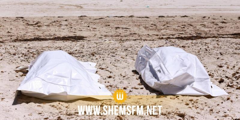 مدنين: إنتشال 6 جثث بسواحل جربة  وجرجيس
