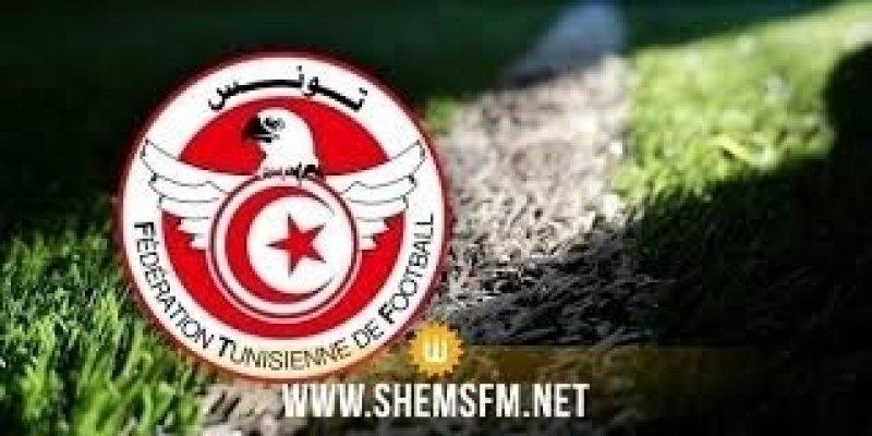 Ligue 1 : les arbitres des matchs retard de l'EST, de l'ESS et du CSS