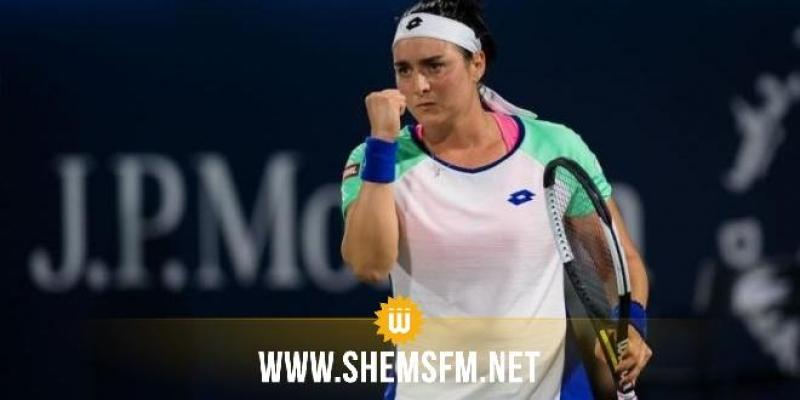 Ons Jabeur gagne une place au classement WTA