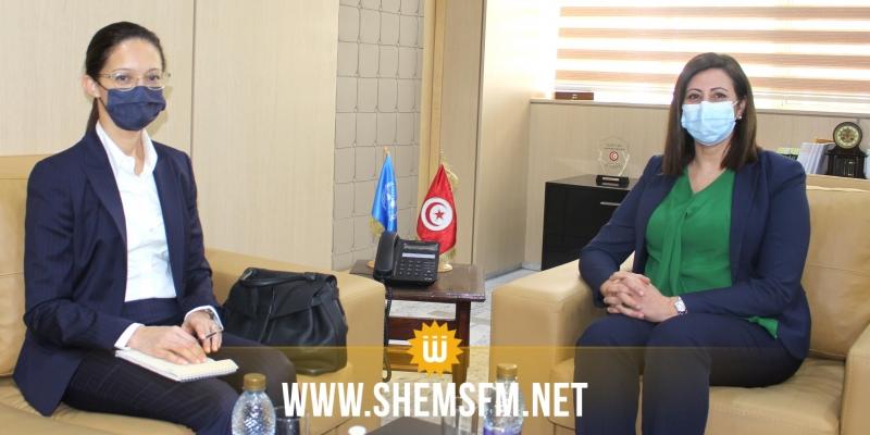 وزيرة العدل بالنيابة تلتقي ممثلة مكتب مفوضية الأمم المتحدة لحقوق الإنسان بتونس