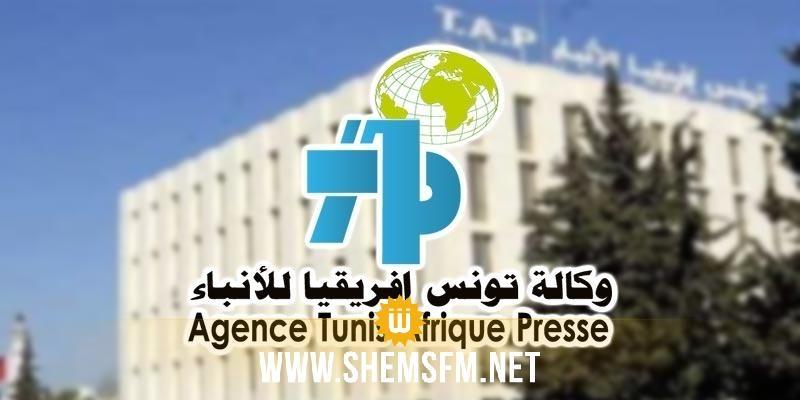 مركزيا وجهويا: أبناء وكالة تونس إفريقيا للأنباء في إضراب عام الخميس القادم