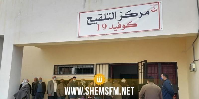 القصرين: وزارة الصحة تأذن بفتح مركز ثان للتلقيح ضد كوفيد-19