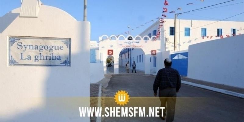 Pèlerinage La Ghriba : annulation des festivités