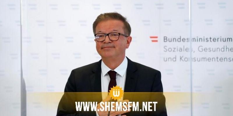 استقالة وزير الصحة النمساوي