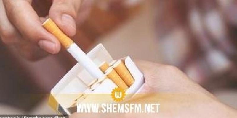 صدر بالرائد الرسمي: الترخيص للمساحات التجارية الكبرى ببيع السجائر
