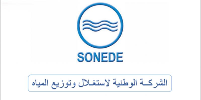 مدنين: المديرون الجهويون للصُوناد يدقّون ناقوس الخطر