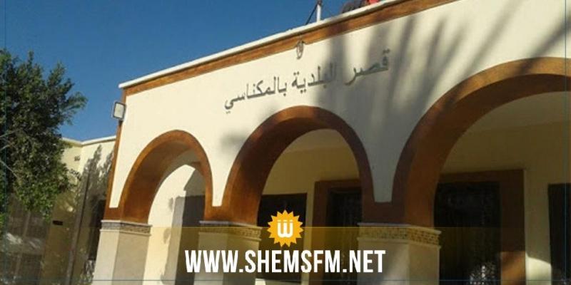 سيدي بوزيد: غلق مقر بلدية المكناسي بسبب تفشي عدوى فيروس كورنا