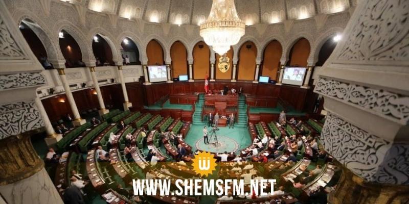 البرلمان:  ترحيل طلب انطلاق العمل بالاجراءات الاستثنائية الى جلسة الغد