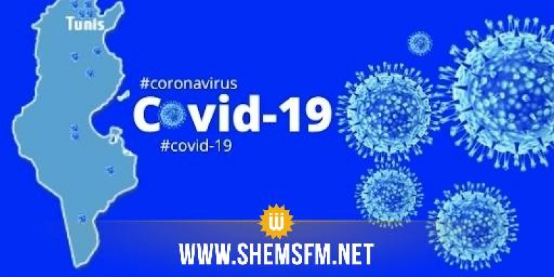Coronavirus : 84 décès et 2123 nouvelles contaminations, le 13 avril