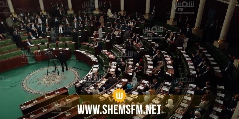 البرلمان يصادق على قرض بقيمة 600 مليون أورو من الاتحاد الأوروبي