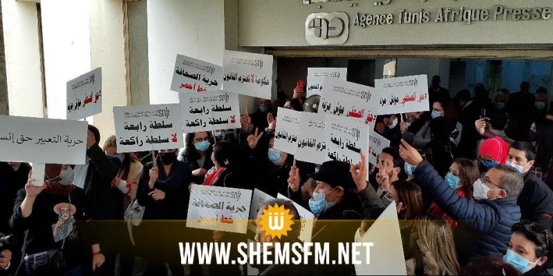 صحفيو 'وات' يحتجون ويقررون مقاضاة الأمنيين الذين اعتدوا عليهم في مقر مؤسستهم