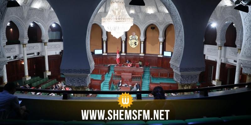 نواب يطالبون رئيسي الحكومة والبرلمان بالتراجع عن قرار منع دخول المرافقة الأمنية لموسي