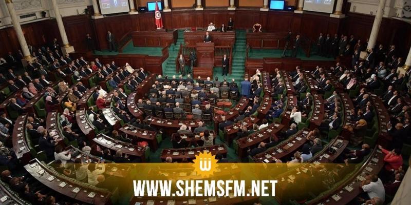 ايداع بيان موجه الى رئيسي البرلمان و الحكومة حول عبير موسي
