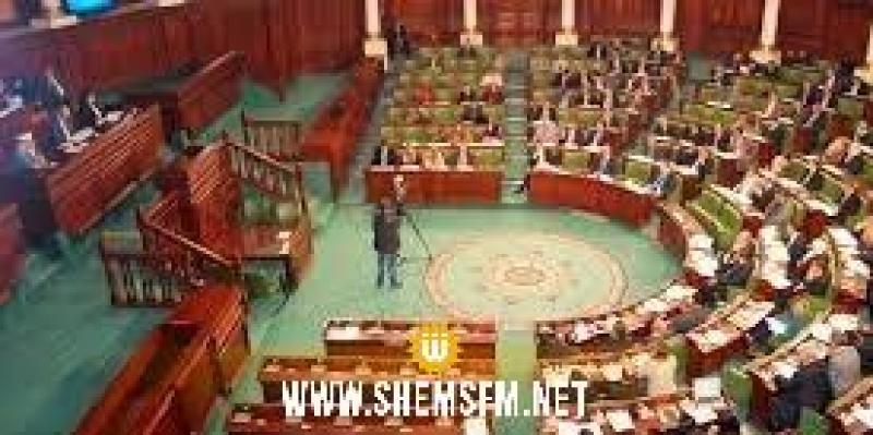 البرلمان: تأجيل النظر في قانون المحكمة الدستورية