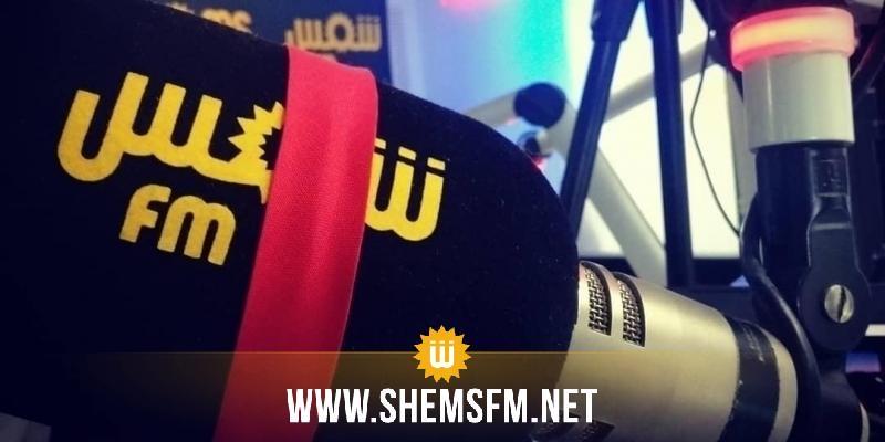 الجامعة العامة للاعلام  تجدد رفضها التعيينات المسقطة على رأس وكالة تونس افريقيا للأنباء و إذاعة شمس آف آم