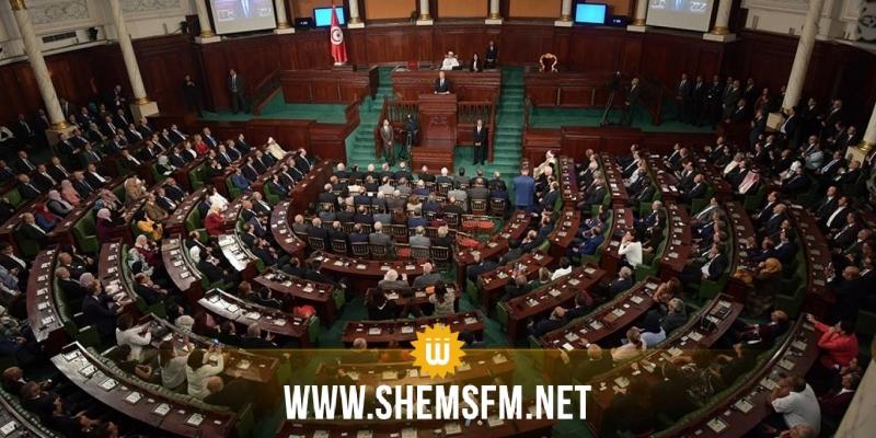 بسبب كورونا:  البرلمان يقر العمل وفق الإجراءات الاستثنائية