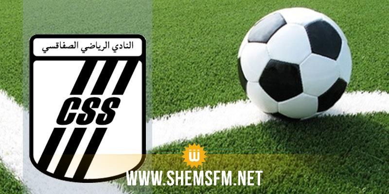 البطولة الوطنية : هل يلجأ النادي الصفاقسي للاختيار بين البطولة و كأس الكاف ؟