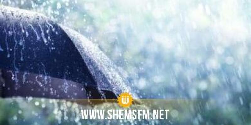 طقس اليوم: تواصل مؤشرات الغيث النافع وانخفاض مرتقب في درجات الحرارة