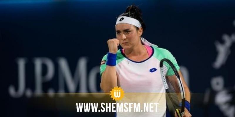 Tournoi de Charleston: Ons Jabeur en quarts de finale face à la Japonaise Hibino