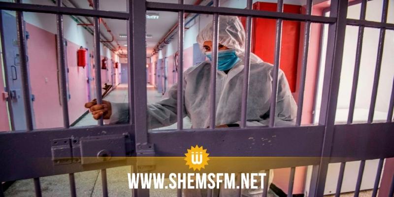 اصابة 1700 سجينا بفيروس كورونا منذ بداية الوباء