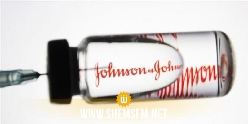 مركز اليقظة الدوائية: تونس لن تردد في التخلي عن لقاح ''جونسون أند جونسون'' في حال ثبت تسببه في تجلطات دموية للملقحين