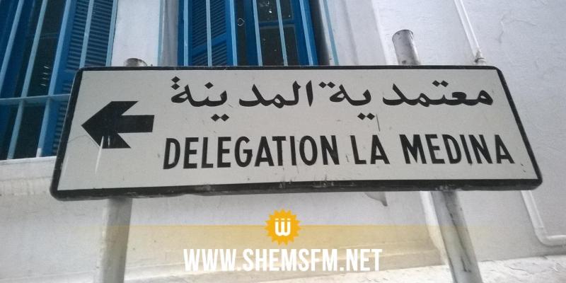 إتخاذ جملة من القرارات لمواجهة تطور الوضع الوبائي بمعتمدية تونس المدينة